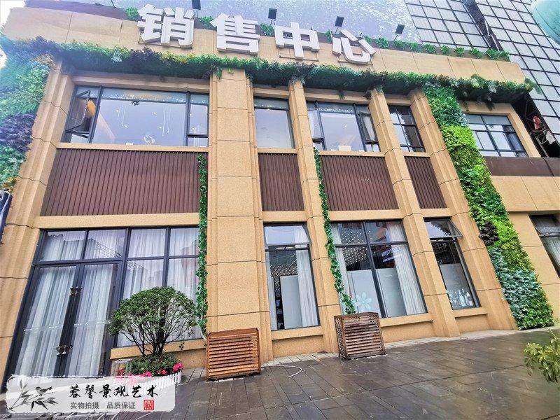珠江新城售楼部外墙植物墙